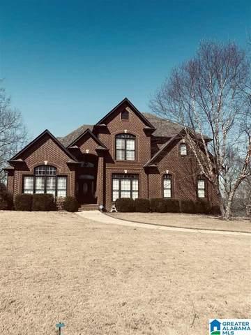 2141 Brook Highland Ridge, Birmingham, AL 35242 (MLS #1278072) :: Lux Home Group