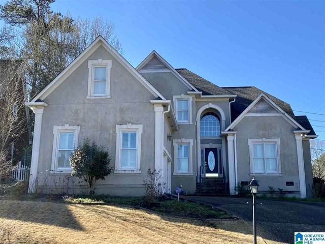 3488 Ivy Chase Cir, Hoover, AL 35226 (MLS #1278076) :: Lux Home Group