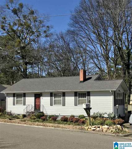 200 Sterrett Ave, Homewood, AL 35209 (MLS #1278100) :: The Fred Smith Group | RealtySouth