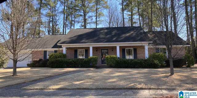 1825 Brandon Pkwy, Tuscaloosa, AL 35406 (MLS #1278114) :: Sargent McDonald Team