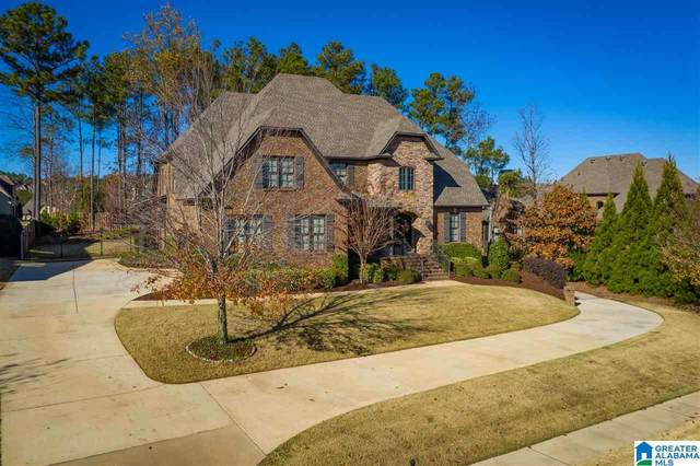 2463 Glasscott Point, Hoover, AL 35226 (MLS #1278119) :: The Fred Smith Group | RealtySouth