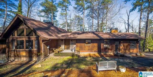 2680 Pump House Road, Mountain Brook, AL 35223 (MLS #1278124) :: EXIT Magic City Realty