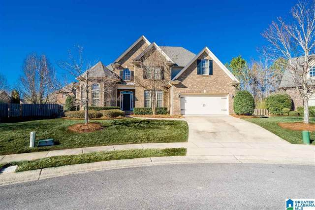 1044 Bridgewater Park Dr, Hoover, AL 35244 (MLS #1278131) :: The Fred Smith Group | RealtySouth
