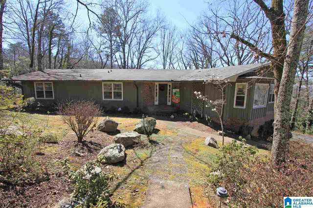 30 Diana Hills Rd, Anniston, AL 36207 (MLS #1278168) :: Sargent McDonald Team