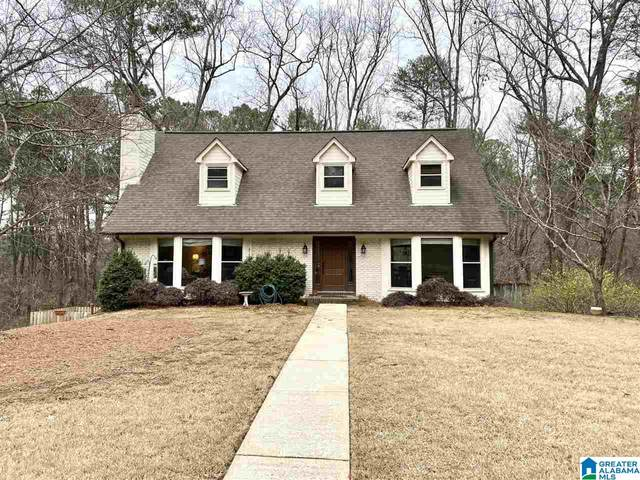 3109 Harwick Dr, Hoover, AL 35242 (MLS #1278183) :: The Fred Smith Group | RealtySouth