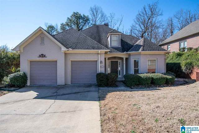 5063 English Turn, Hoover, AL 35242 (MLS #1278195) :: Gusty Gulas Group
