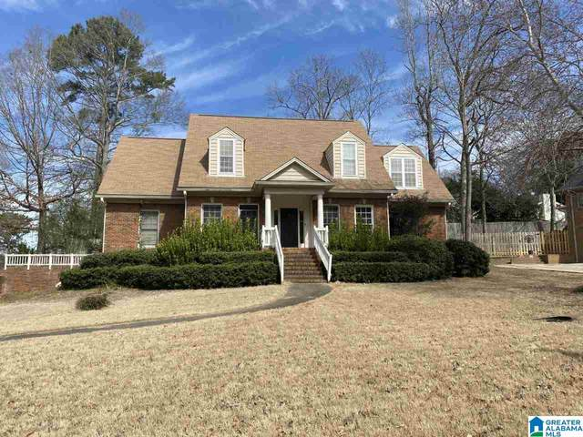 3421 Danner Cir, Vestavia Hills, AL 35243 (MLS #1278211) :: The Fred Smith Group | RealtySouth