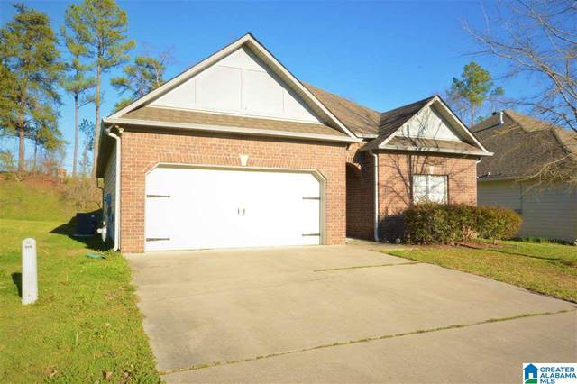 1044 Kerry Dr, Calera, AL 35040 (MLS #1278216) :: Josh Vernon Group