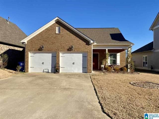 2095 Overlook Pl, Trussville, AL 35173 (MLS #1278254) :: Josh Vernon Group