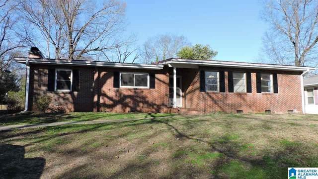 853 Glen Oak Drive, Fairfield, AL 35064 (MLS #1278255) :: Josh Vernon Group