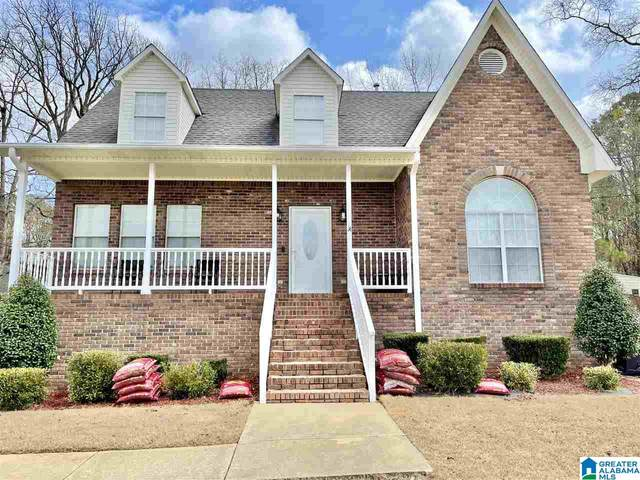 7521 Ashton Pl, Trussville, AL 35173 (MLS #1278265) :: Josh Vernon Group