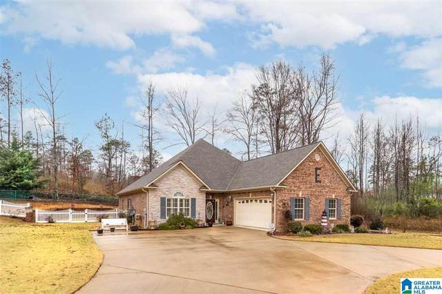 229 Kreek Knoll, Lincoln, AL 35096 (MLS #1278289) :: Josh Vernon Group