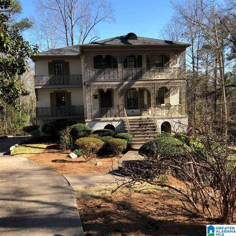 4013 Hunters Lane, Mountain Brook, AL 35243 (MLS #1278681) :: Gusty Gulas Group