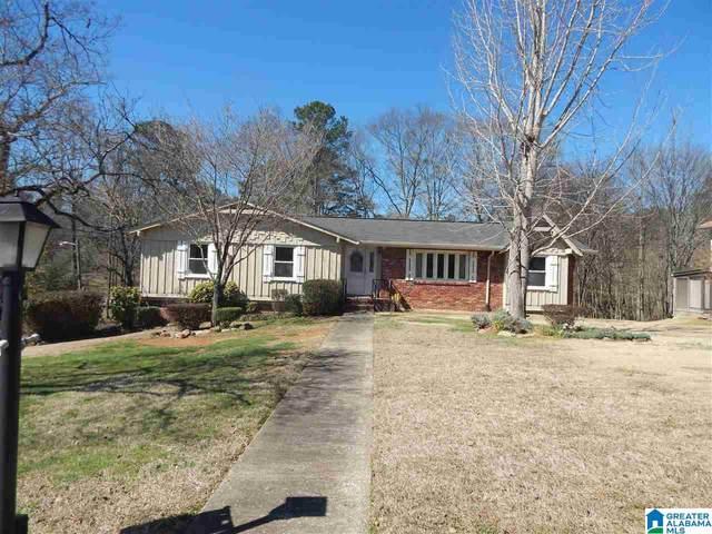 520 Forestwood Drive, Birmingham, AL 35214 (MLS #1278974) :: Josh Vernon Group