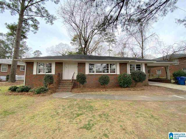 300 Ridgewood Ave, Fairfield, AL 35064 (MLS #1279011) :: Amanda Howard Sotheby's International Realty