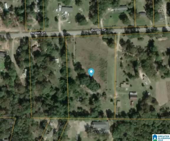 37 Avalon Circle 1379/294-298, SEALE, AL 36875 (MLS #1279071) :: Howard Whatley