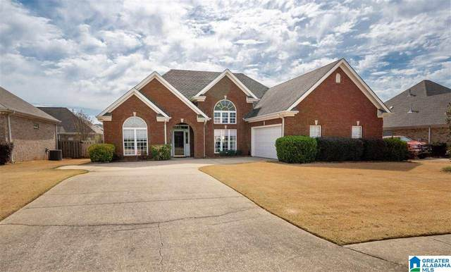 1753 Moss Rose Dr, Bessemer, AL 35022 (MLS #1279144) :: Sargent McDonald Team