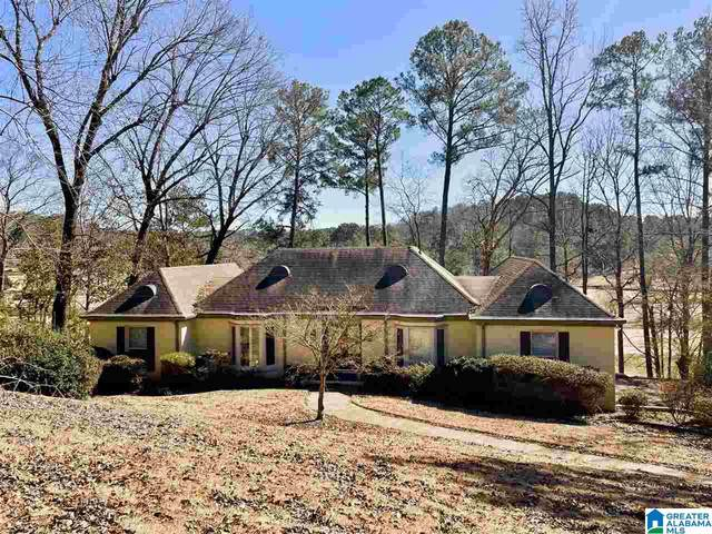 409 Golf Drive, Hoover, AL 35226 (MLS #1279147) :: Lux Home Group