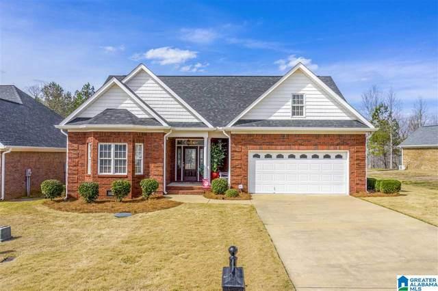 120 Ashton Manor, Anniston, AL 36207 (MLS #1279200) :: Josh Vernon Group