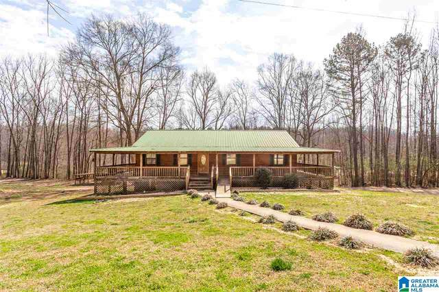 5096 Sand Valley Road, Attalla, AL 35954 (MLS #1279230) :: LIST Birmingham