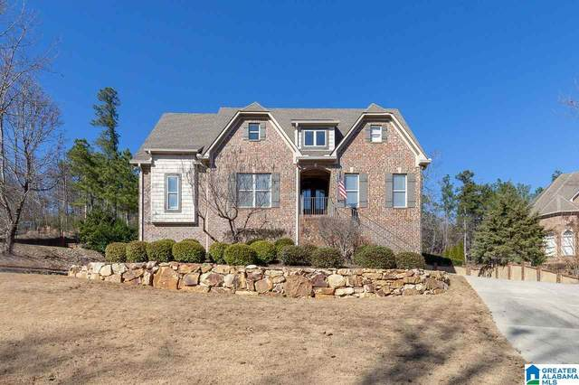 1102 Grand Oaks Drive, Hoover, AL 35022 (MLS #1279317) :: Bentley Drozdowicz Group