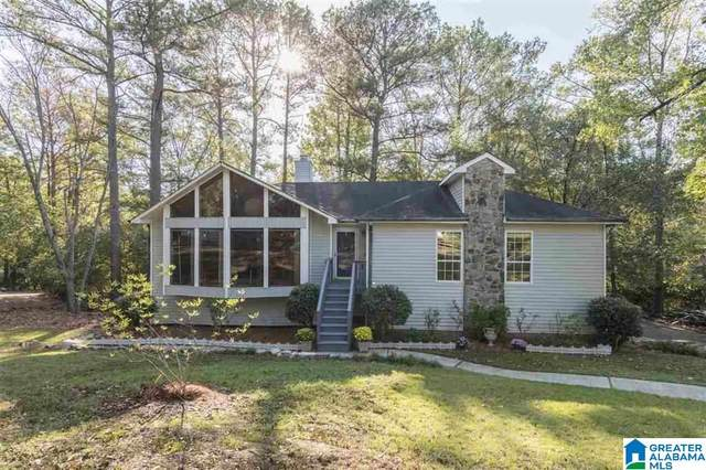 4670 Vintage Lane, Birmingham, AL 35244 (MLS #1279536) :: Amanda Howard Sotheby's International Realty