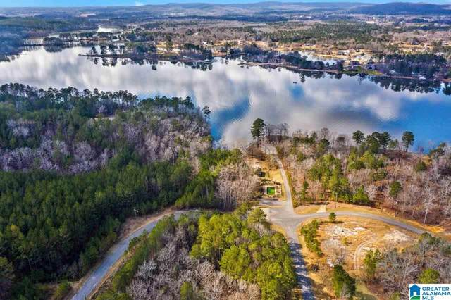 Boathouse Cir Lot 220, Sylacauga, AL 35151 (MLS #1279555) :: JWRE Powered by JPAR Coast & County