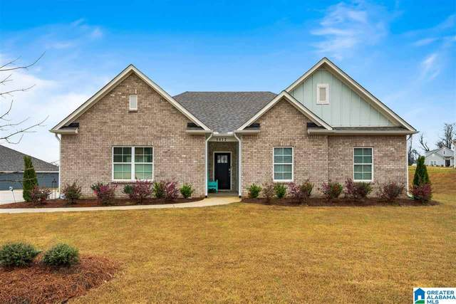 1412 Mountain Laurel Ln, Moody, AL 35004 (MLS #1279574) :: JWRE Powered by JPAR Coast & County