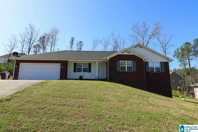 37 Wilson Way, Lincoln, AL 35096 (MLS #1279797) :: The Natasha OKonski Team