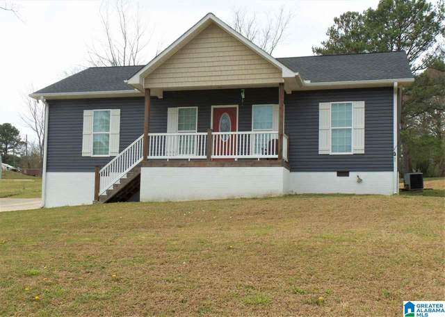 399 Wet Cat Rd, Hayden, AL 35079 (MLS #1279799) :: Gusty Gulas Group