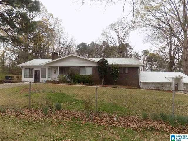 5292 Shady Crest Road, Adamsville, AL 35005 (MLS #1280051) :: Josh Vernon Group