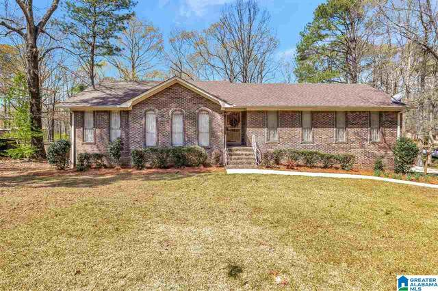 136 Dee Hendrix Road, Hueytown, AL 35023 (MLS #1280078) :: Amanda Howard Sotheby's International Realty
