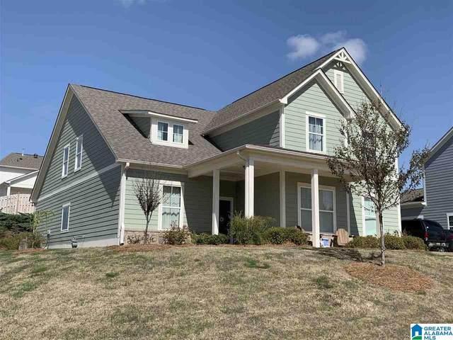 3019 Camellia Ridge Court, Pelham, AL 35124 (MLS #1280217) :: Lux Home Group