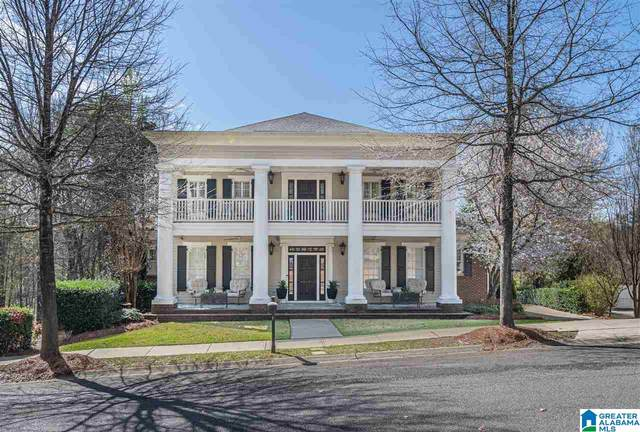 509 Founders Park Circle, Hoover, AL 35226 (MLS #1280267) :: Bentley Drozdowicz Group