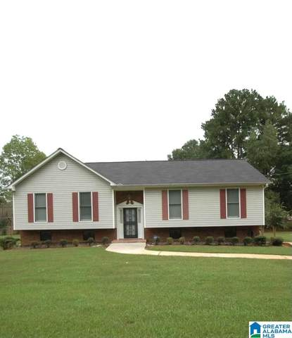 2113 Roberta Road, Birmingham, AL 35214 (MLS #1280288) :: Howard Whatley