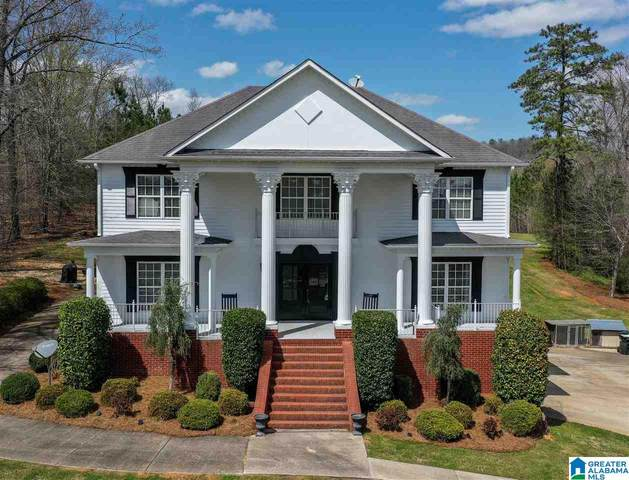 6618 Advent Circle, Trussville, AL 35173 (MLS #1280293) :: Gusty Gulas Group
