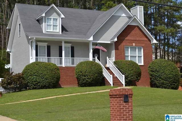 6258 Old Springville Road, Pinson, AL 35126 (MLS #1280357) :: Bentley Drozdowicz Group