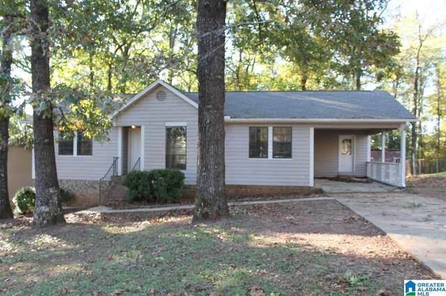 79 Moonglow Drive, Birmingham, AL 35215 (MLS #1280364) :: Lux Home Group