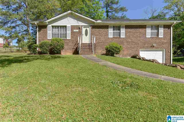 1333 Woodfall Drive, Midfield, AL 35228 (MLS #1280379) :: Gusty Gulas Group