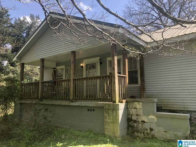 5781 County Road 10, Montevallo, AL 35115 (MLS #1280449) :: Lux Home Group