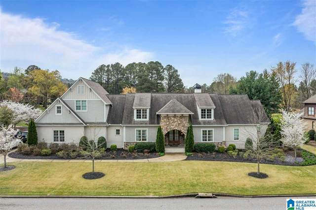5394 Greystone Way, Hoover, AL 35242 (MLS #1280501) :: Amanda Howard Sotheby's International Realty