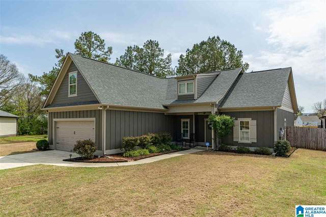8445 Clarke Cove, Leeds, AL 35094 (MLS #1280538) :: Gusty Gulas Group