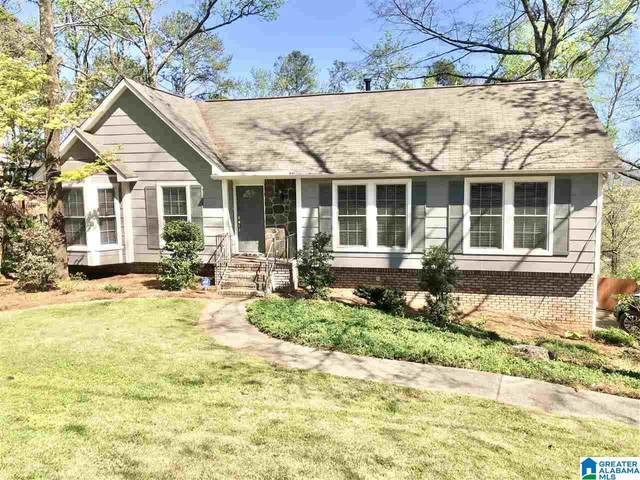 63 Shades Crest Road, Hoover, AL 35226 (MLS #1280569) :: Josh Vernon Group