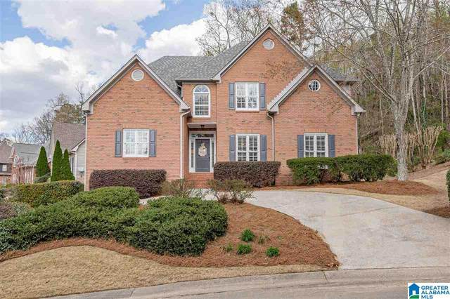 2710 Moselle Cove, Homewood, AL 35226 (MLS #1280588) :: Josh Vernon Group
