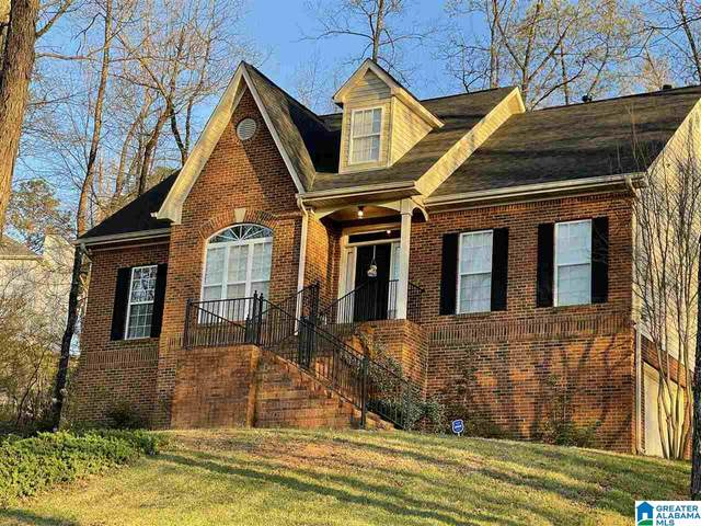 7363 Mulberry Circle, Helena, AL 35022 (MLS #1280606) :: Lux Home Group
