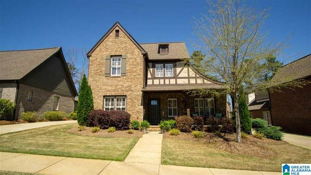 1589 James Hill Cove, Hoover, AL 35226 (MLS #1280695) :: Sargent McDonald Team
