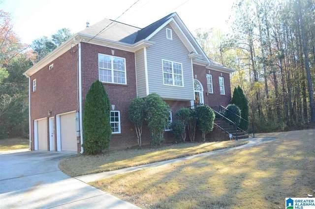 3469 Pear Street, Trussville, AL 35173 (MLS #1280804) :: Bentley Drozdowicz Group