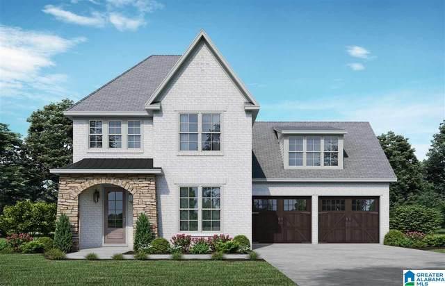 870 Southbend Lane, Vestavia Hills, AL 35216 (MLS #1280811) :: Sargent McDonald Team