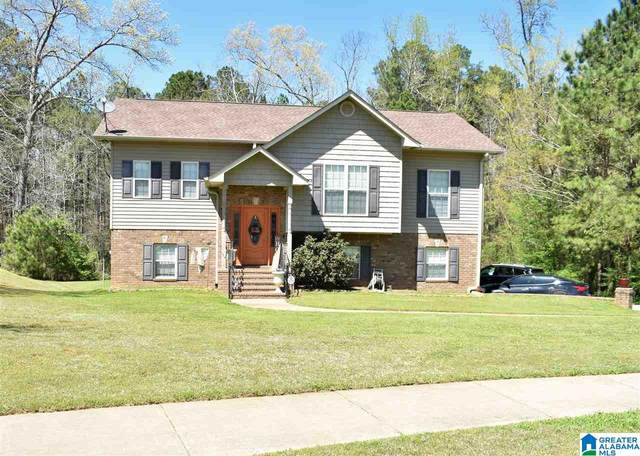 2023 Park Place Drive, Moody, AL 35004 (MLS #1280921) :: The Fred Smith Group | RealtySouth