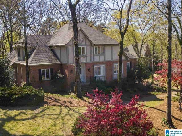 4000 Water Willow Lane, Hoover, AL 35244 (MLS #1281032) :: Howard Whatley